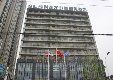 安徽圣龙书画商务酒店