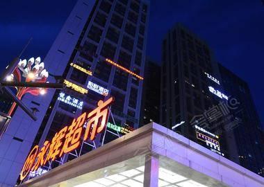 贵阳银达酒店