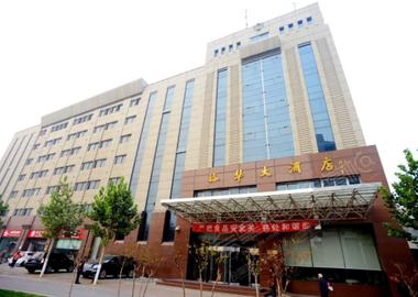 石家庄裕华大酒店