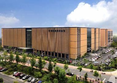 杭州绿城电商体验馆