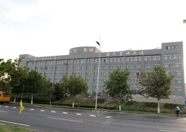 威海安然大酒店(原安然会务酒店)