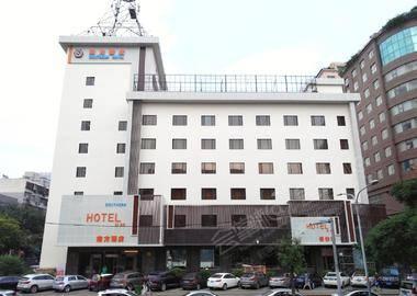 南方酒店(西安钟楼地铁站店)