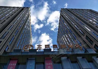 北京金源酒店(丽泽桥店)