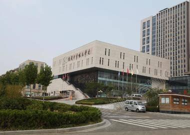 威海观澜国际养生会馆