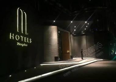 郑州晚报M酒店