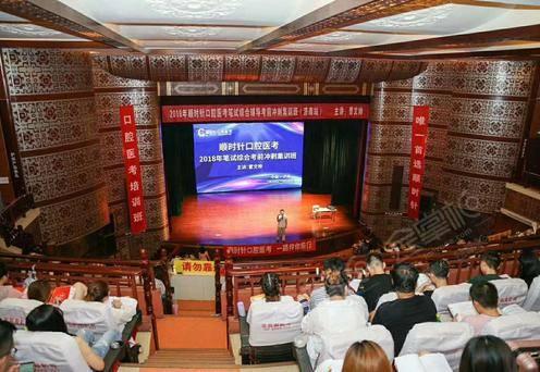 上洋大戏院