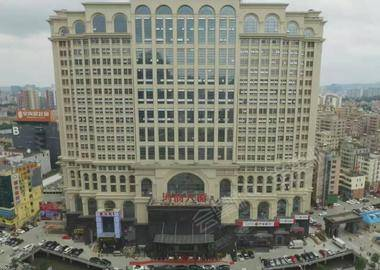 深圳海韵会议中心