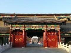 北京金海御苑温泉酒店