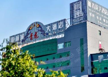 太原新青龙大酒店
