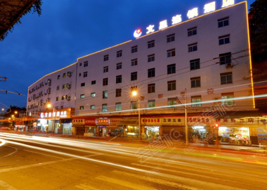 广州文星连锁酒店(天平架地铁口店)