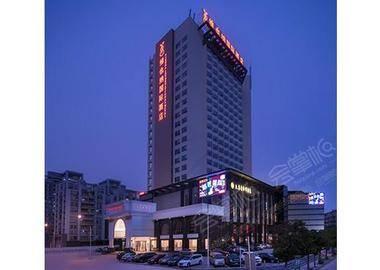 广州维也纳国际酒店(广州黄埔开发区店)