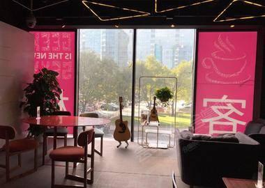 北京极客咖啡