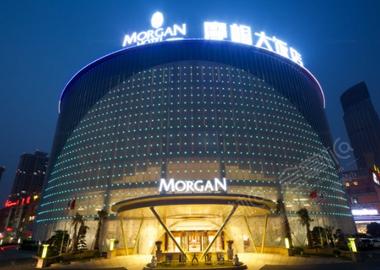嘉興摩根大酒店