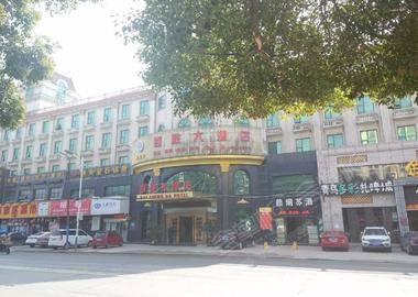 南昌百胜大酒店