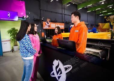 北京GM5国际运动主题乐园