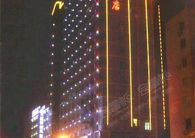 南昌冶金商务酒店