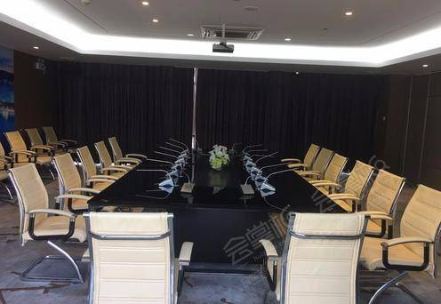 2#会议室