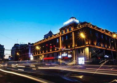哈尔滨石化精品酒店