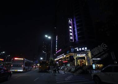 广州丽枫酒店(麗枫酒店LAVANDE)(火车东站店)