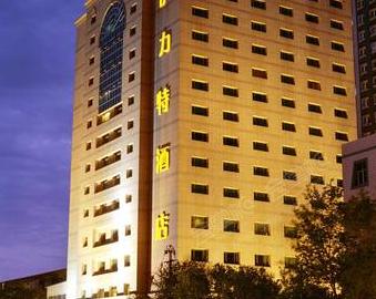 新疆辰茂伊力特酒店