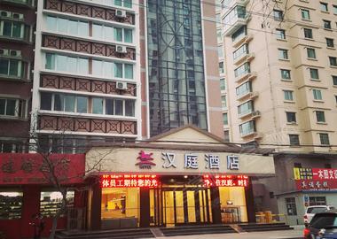 兰州汉庭(长青学院酒店)