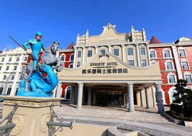 济南泉城欧乐堡酒店