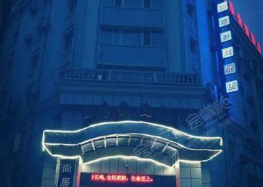 哈尔滨四季快捷酒店