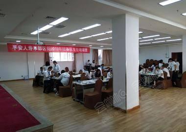 南二楼会议室