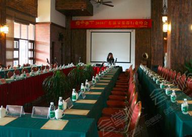 诺亚方舟会议室