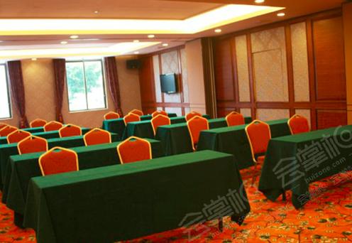 爱尔兰会议室