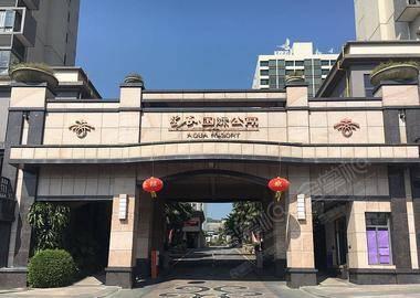 广州望谷温泉国际公寓(二期)