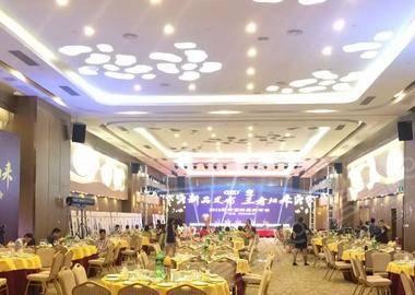 四楼国际会议厅