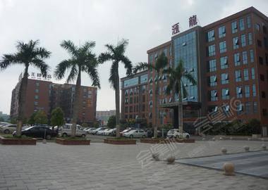 广州市汇和酒店