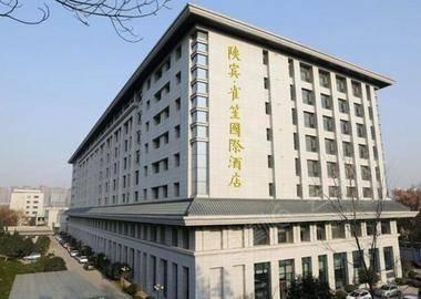 西安陕宾雀笙国际酒店