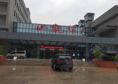 济南山观缘酒店