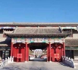 北京金海德贤国际会展中心