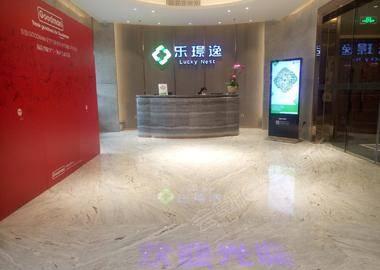 广东乐璟逸环境科技培训中心