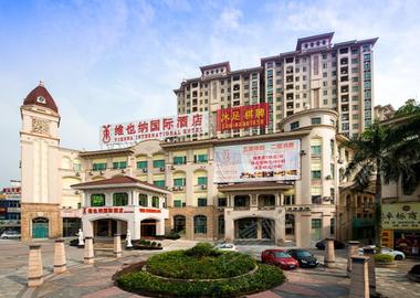 广州维也纳国际酒店(新塘牛仔城店)