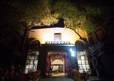 杭州meego cafe(去咖啡)
