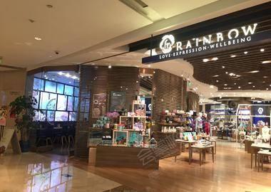 深圳FR RAINBOW CAFE