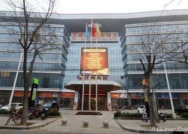 石家庄维也纳国际酒店(中华北大街店)
