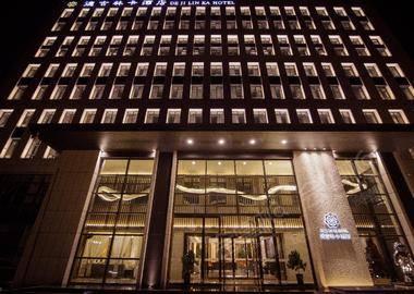宁夏德吉林卡酒店