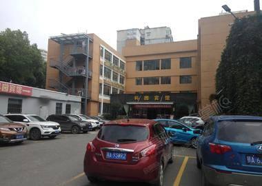 武汉科园宾馆