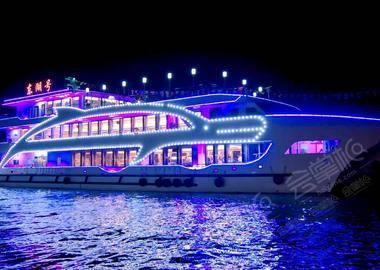 武汉两江游览-夜游长江(游船会议)东湖号豪华游船