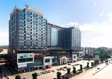 维也纳国际酒店(广州石井店)