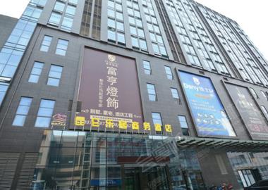 郑州昆仑乐居商务酒店(华丰灯饰界店)