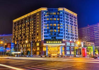 成都航宸国际酒店