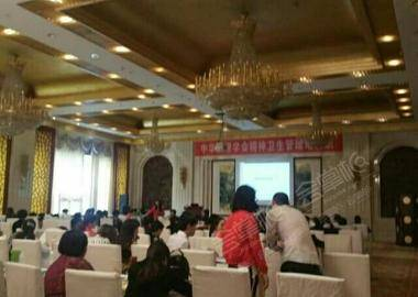 桂苑 宴会厅