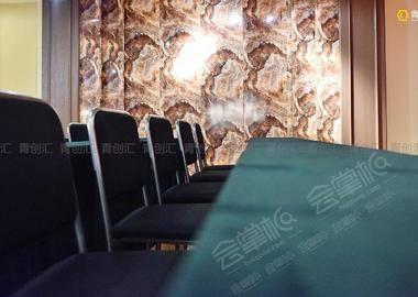 青创汇2楼会议室