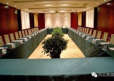 一号会议室